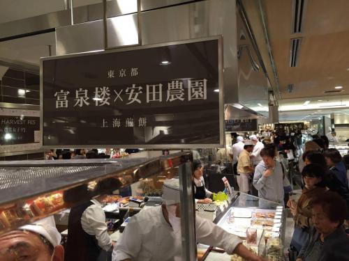 伊勢丹新宿店 中華総菜とコラボ